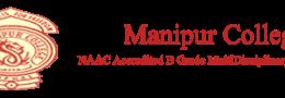 eManipur client Manipur College