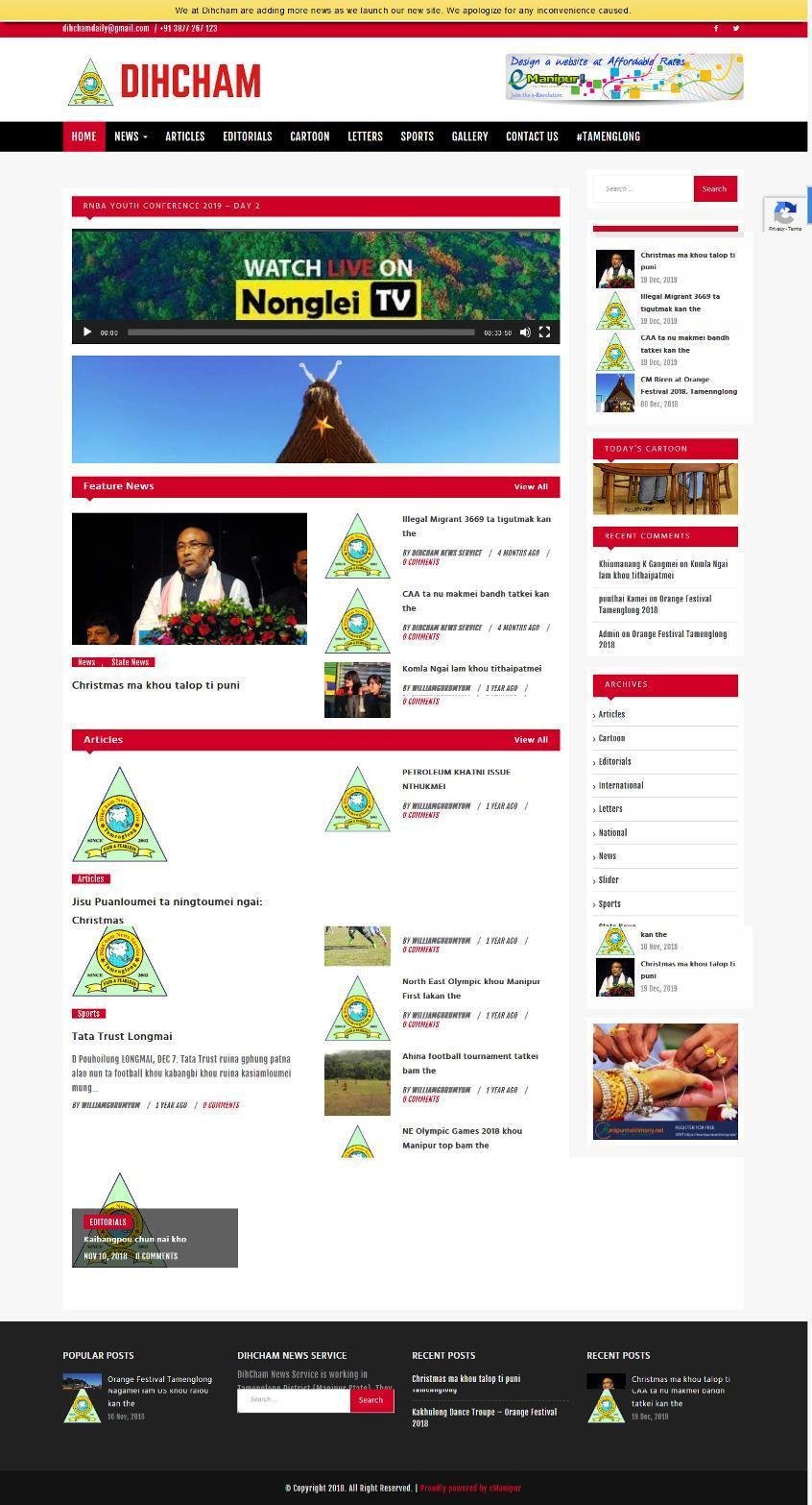 dihcham-newspaper-tamenglong