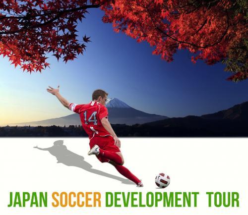 Japan-Soccer-2 V2