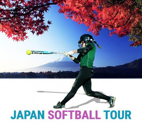 JapanSofball